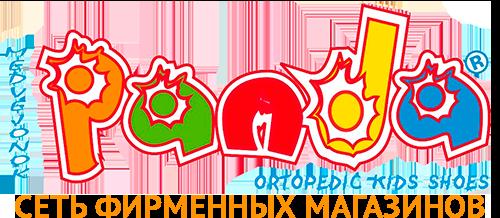 Магазин детской обуви в Минске Большой ассортимент обуви для мальчиков и обуви для девочек.